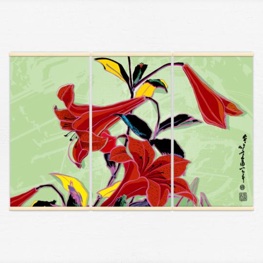 Kakémonos décoratifs avec l'illustration Fleur Hokusai Pop Art