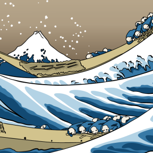 Zoom sur l'illustration vague hokusai