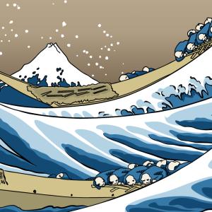 Zoom sur l'illustration vague hokusai