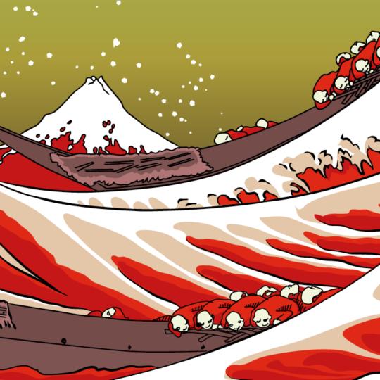 Zoom sur l'illustration vague hokusai rouge